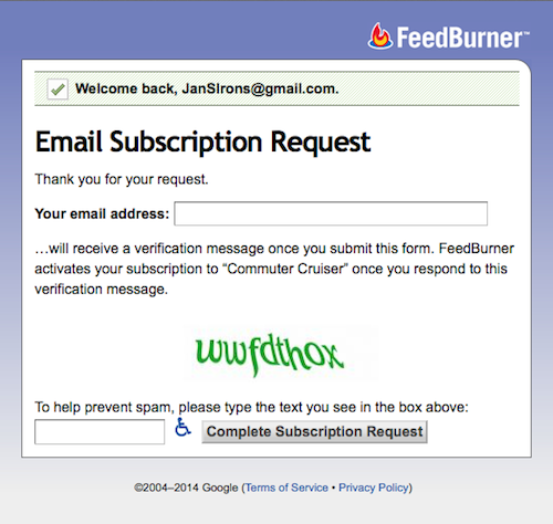 EMail Subscription Request Screen Shot.